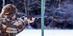 Состязания по стрельбе
