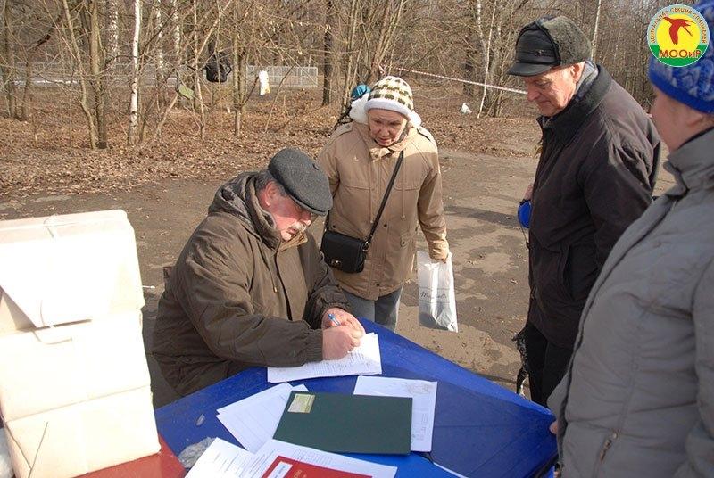 Регистрация участников