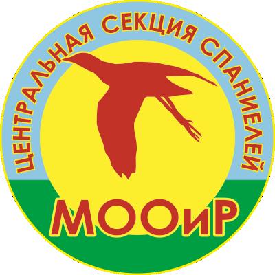 Шеврон центральная секция спаниелей МООиР